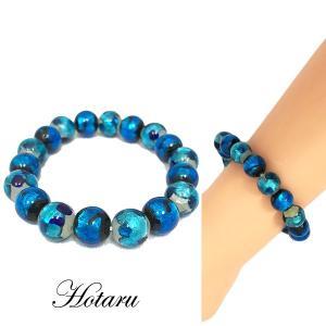 送料無料! 暗闇で光るブルー&ホワイトブルー2色のホタルガラス12mm玉ブレスレット(サイズ14cm、16cm、18cm) アクセサリー ブレスレット ファッション|awamori-zizake