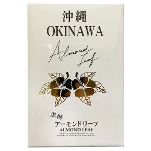 黒糖アーモンドリーフ 14枚入り|awamori-zizake