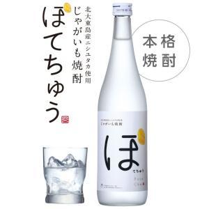 北大東島産新じゃが仕込みぽてちゅう25度 720ml(久米仙)(日本酒、芋、いも、焼酎)|awamori-zizake
