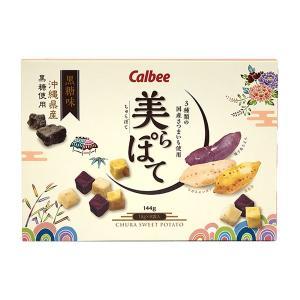 美らぽて 18g×8袋入り×5箱 カルビー 3種類の国産さつまいも使用 沖縄産黒糖使用 スナック おやつ おつまみ 沖縄 土産 条件付き送料無料の商品画像|ナビ