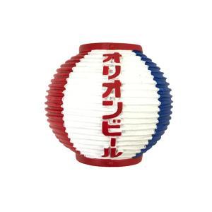 オリオンビール オリオンビール提灯マグネット 沖縄限定  沖縄土産|awamori-zizake