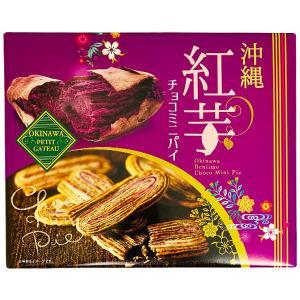 沖縄限定 紅芋チョコミニパイ 14個|awamori-zizake
