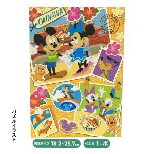 沖縄限定ジグソーパズルミッキー&フレンズ沖縄A 108ピース|awamori-zizake