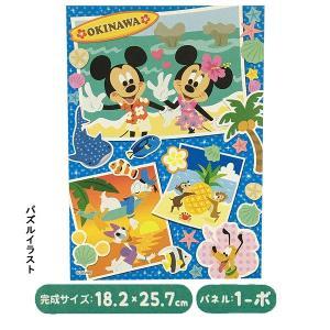 沖縄限定ジグソーパズルミッキー&フレンズ沖縄B 108ピース|awamori-zizake