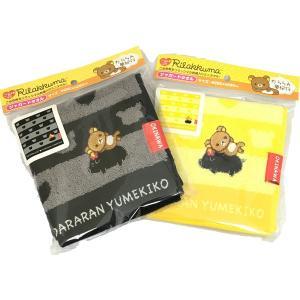 沖縄限定アグーりらっくまミニタオル(カラー黒、黄色)各サイズ260×260|awamori-zizake