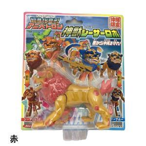 超進化変形アニバトロン神獣シーサーロボ(赤・青)|awamori-zizake