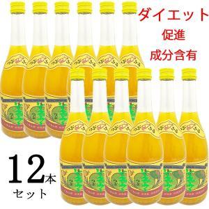 請福シークヮーサーリキュール 粒入り 720ml×12本 リキュール 果実酒 請福酒造 琉球泡盛 焼酎|awamori-zizake