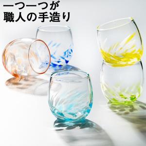 ランタナグラス 5色 グラス  琉球ガラス  沖縄ギフト  沖縄お土産|awamori-zizake