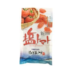 塩トマト(沖縄の海塩ぬちまーす使用)120g入り沖縄美健販売|awamori-zizake