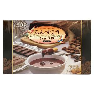 ちんすこうショコラ ダーク 12個入の商品画像|ナビ