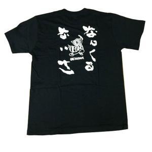 沖縄限定方言Tシャツ〜なんくるないさ〜|awamori-zizake