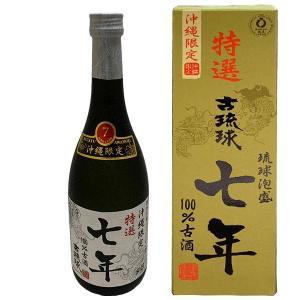 忠孝 古琉球7年 25度 720ml 沖縄  泡盛  古酒|awamori-zizake