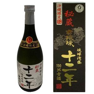 忠孝 古琉球12年 25度 720ml 沖縄  泡盛  古酒|awamori-zizake