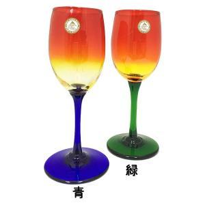 チューリップワイングラス 2色 グラス  琉球ガラス  沖縄ギフト  沖縄お土産 awamori-zizake
