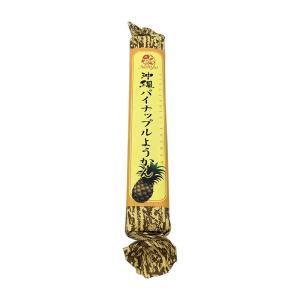 沖縄ようかん パイン 120g 沖縄限定  紅芋  紫芋  和菓子|awamori-zizake