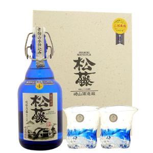泡盛 松藤限定古酒 グラスセット 43度 500ml|awamoriclub