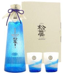 泡盛 松藤 潮騒ボトル・グラスセット(ブルー) 30度 650ml|awamoriclub