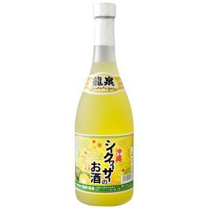シークヮーサーのお酒 10度 720ml|awamoriclub