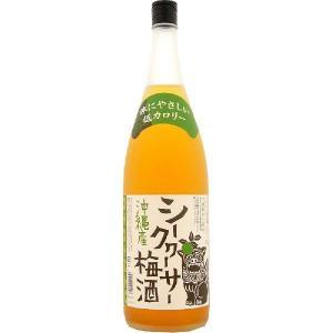 沖縄産 シークヮーサー梅酒 12度 1800ml|awamoriclub