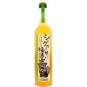 沖縄産 シークヮーサー梅酒 12度 500ml|awamoriclub