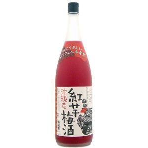 沖縄産 紅芋梅酒 12度 1800ml|awamoriclub