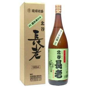 泡盛 北谷長老 13年古酒 25度 1800ml|awamoriclub