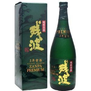 古酒蔵で5年間長期熟成させた残波プレミアム5年100%古酒。  長期間熟成させたことで醸し出す、芳醇...