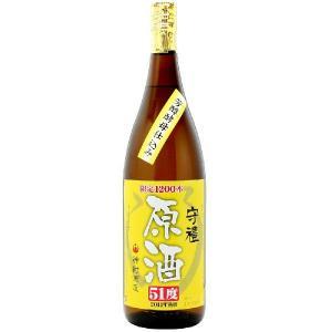泡盛 芳醇酵母 守禮原酒 51度 1800ml|awamoriclub