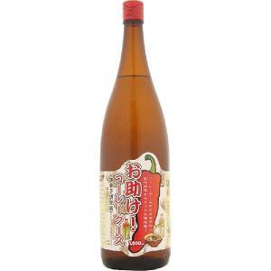 お助け!コーレーグース(唐辛子調整品)|awamoriclub