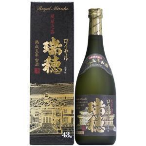 泡盛 瑞穂ロイヤル 熟成5年古酒 43度 720ml|awamoriclub