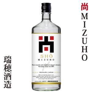 泡盛 尚 MIZUHO(しょう みずほ)40度 720ml awamoriclub