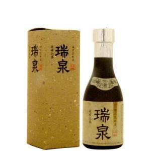 泡盛 瑞泉古酒 ミニチュア 43度 180ml|awamoriclub