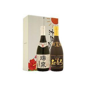泡盛 おもろ10年&瑞泉古酒 43度 720ml|awamoriclub