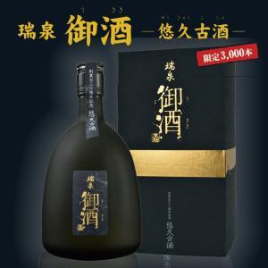 御酒(うさき)創業130周年記念 -悠久古酒- 41度/720ml