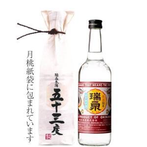 泡盛 瑞泉 原酒53度 600ml|awamoriclub