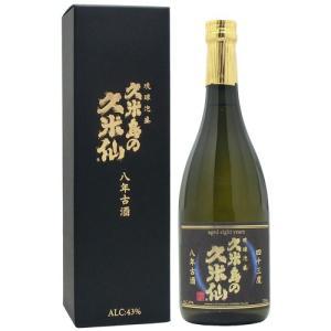 泡盛 久米島の久米仙 8年古酒 43度 720ml|awamoriclub