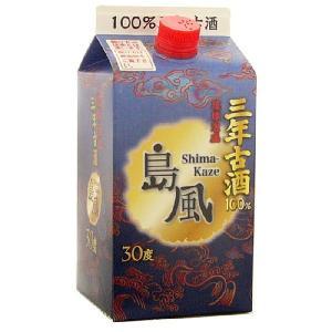泡盛 紙パック 島風3年古酒 30度 900ml|awamoriclub
