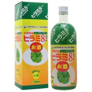 石川酒造 ヒラミ8泡盛リキュール 6度 720ml|awamoriclub