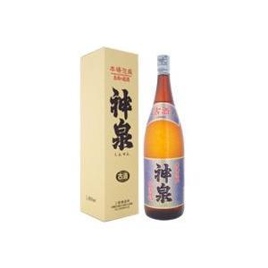 泡盛 神泉古酒 43度 1800ml awamoriclub
