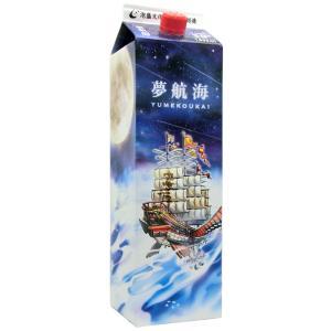 泡盛 紙パック 夢航海 30度 1800ml|awamoriclub