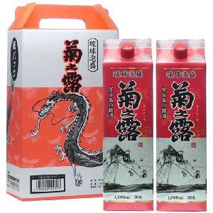 泡盛 紙パック 菊の露 2本セット(手提げ箱入り)|awamoriclub