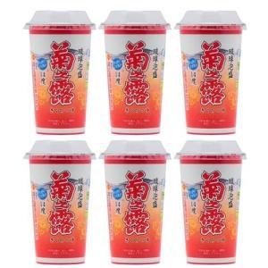 泡盛 菊の露カップ×6個セット|awamoriclub