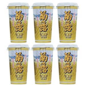 泡盛 菊の露カップ VIPゴールド古酒×6個セット|awamoriclub