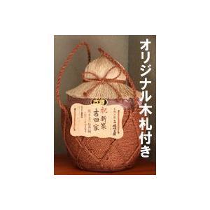 泡盛 琉球王朝 三升壷(オリジナル木札付き) 30度 5400ml|awamoriclub