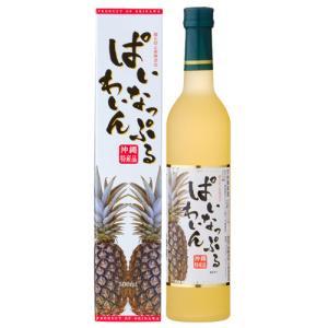 パイナップルワイン 13度 500ml|awamoriclub