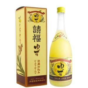 請福 柚子シークヮーサー 10度 720ml|awamoriclub