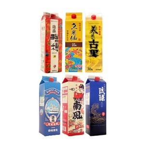 泡盛 紙パック 泡盛パック(25度・30度)×6銘柄セット|awamoriclub
