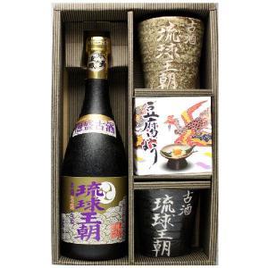 泡盛と陶器グラス&豆腐ようセット 30度 720ml|awamoriclub