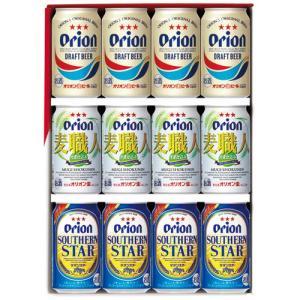 オリオン3種詰め合わせセット 350ml×12缶|awamoriclub