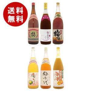 泡盛仕込み 梅酒 6本セット|awamoriclub